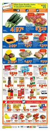 Swimming deals in the El Super weekly ad in Tucson AZ