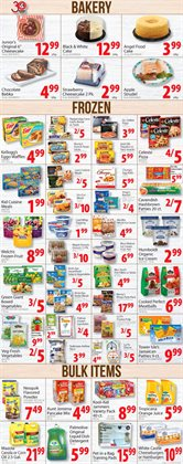 Detergent deals in the Food Bazaar weekly ad in New York