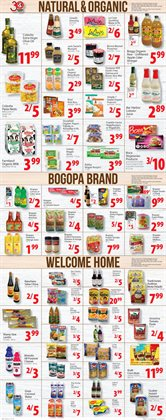 Books & stationery deals in the Food Bazaar weekly ad in New York