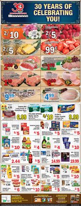 Lawn deals in the Food Bazaar weekly ad in New York