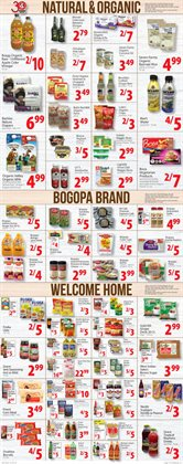 Yoga deals in the Food Bazaar weekly ad in New York