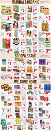 Dishwashing detergent deals in the Food Bazaar weekly ad in New York