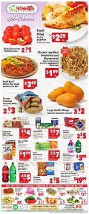 Vallarta Supermarkets catalogue in San Diego CA ( 2 days ago )