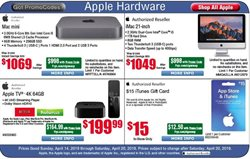 Intel deals in the Fry's Electronics weekly ad in Concord CA