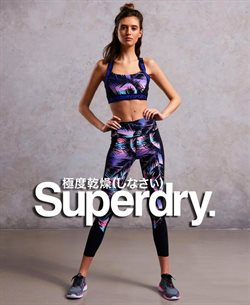 Sportswear deals in the Superdry weekly ad in New York