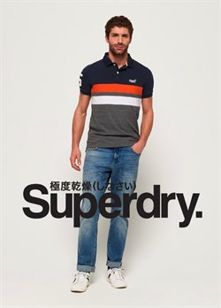 Superdry deals in the New York weekly ad