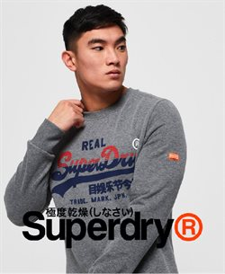 Superdry catalogue ( More than a month )