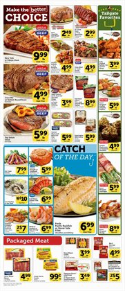Vons deals in the Sacramento CA weekly ad