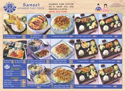 Chinese Gourmet Express deals in the San Antonio TX weekly ad