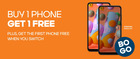 Boost Mobile coupon in Cedar Rapids IA ( 6 days left )
