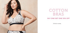 Lane Bryant coupon in Sterling VA ( Published today )