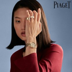 Piaget deals in the Piaget catalog ( More than a month)