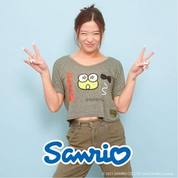 Gifts & Crafts deals in the Sanrio catalog ( 2 days left)