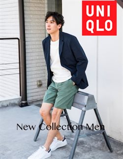 Uniqlo catalogue in Torrance CA ( More than a month )