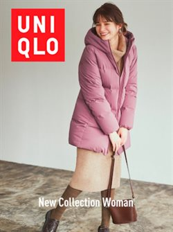 Uniqlo catalogue ( Expired )