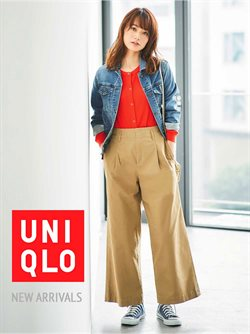 Uniqlo deals in the Stamford CT weekly ad