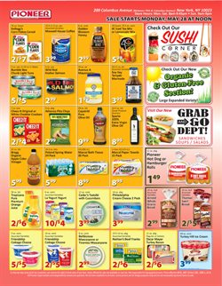 Juice deals in the Pioneer Supermarkets weekly ad in New York