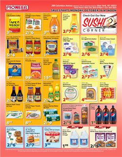Bed deals in the Pioneer Supermarkets weekly ad in New York