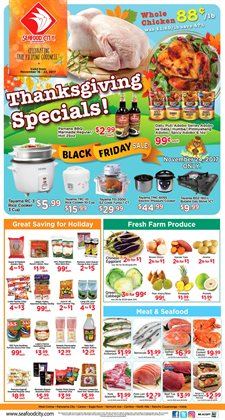 Seafood City deals in the Honolulu HI weekly ad