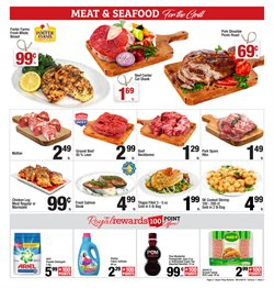 Fabric softener deals in the Super King Markets weekly ad in Tustin CA