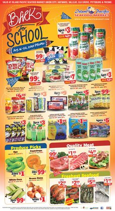 Matches deals in the Island Pacific Market weekly ad in Santa Clara CA
