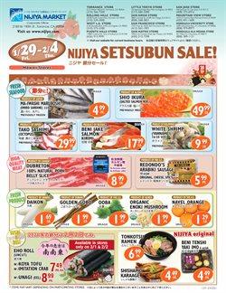 Nijiya Market catalogue ( Expired )