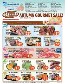 Nijiya Market deals in the Nijiya Market catalog ( Expires today)