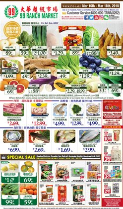 LG deals in the 99 Ranch weekly ad in Fontana CA