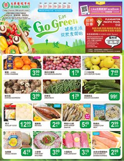 Grocery & Drug deals in the 99 Ranch weekly ad in Daly City CA
