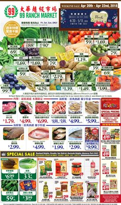 Grocery & Drug deals in the 99 Ranch weekly ad in Van Nuys CA