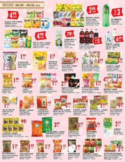 Water deals in the 99 Ranch weekly ad in San Jose CA