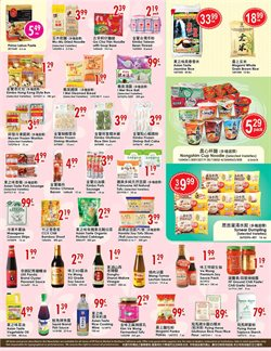 Tennis deals in the 99 Ranch weekly ad in San Jose CA