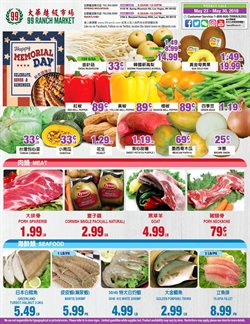 99 Ranch deals in the Las Vegas NV weekly ad