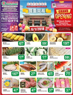 99 Ranch deals in the San Jose CA weekly ad