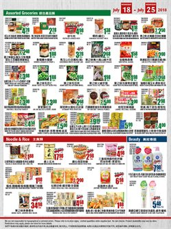 Games deals in the 99 Ranch weekly ad in Burbank CA