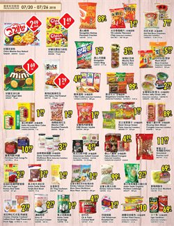 Scarf deals in the 99 Ranch weekly ad in Daly City CA