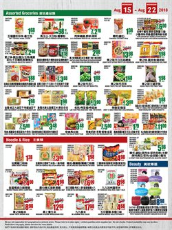 TV deals in the 99 Ranch weekly ad in Garden Grove CA