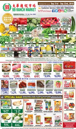 Grocery & Drug deals in the 99 Ranch weekly ad in Los Angeles CA