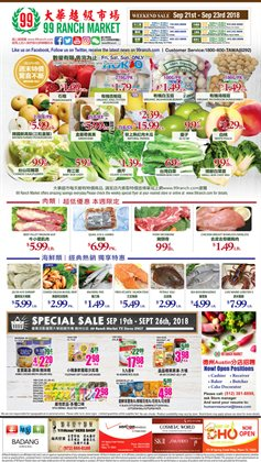 99 Ranch deals in the Redwood City CA weekly ad