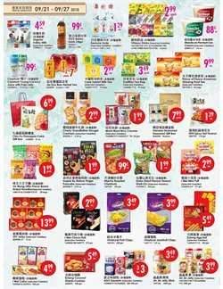 Tea deals in the 99 Ranch weekly ad in Concord CA