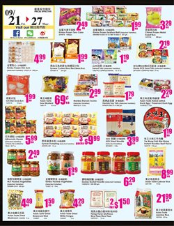 Meat deals in the 99 Ranch weekly ad in Concord CA
