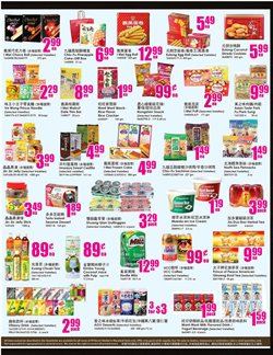 Water deals in the 99 Ranch weekly ad in Concord CA