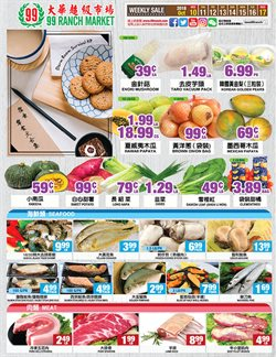 Potatoes deals in the 99 Ranch weekly ad in Burbank CA