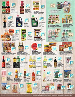 Slacks deals in the 99 Ranch weekly ad in Concord CA