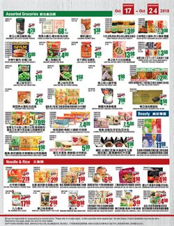 New deals in the 99 Ranch weekly ad in Van Nuys CA