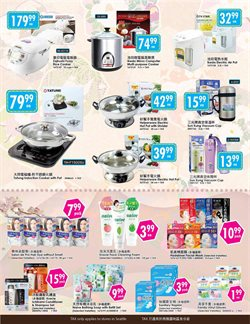 Soap deals in the 99 Ranch weekly ad in Federal Way WA