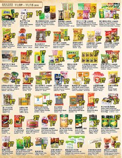 Fruit deals in the 99 Ranch weekly ad in Concord CA