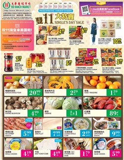 Grocery & Drug deals in the 99 Ranch weekly ad in Kirkland WA