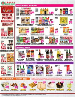 Milk deals in the 99 Ranch weekly ad in Reseda CA
