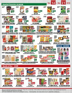 Cleaning products deals in the 99 Ranch weekly ad in Yorba Linda CA